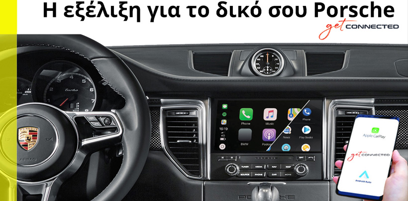 1~!@~CarPlay|AndroidAuto Porsche