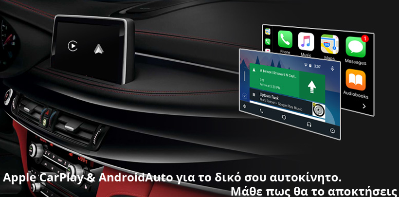 1~!@~Applecarplay_androidauto all