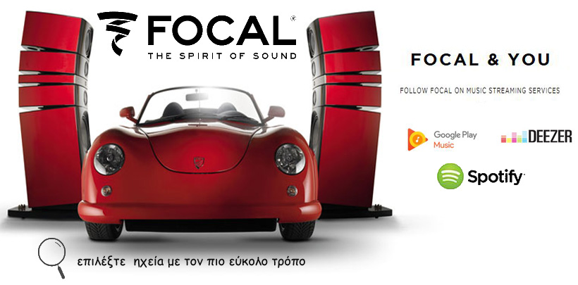 1~!@~focal_spekers