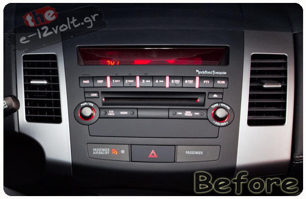 Πώς μπορώ να συνδέσω ένα ραδιόφωνο αυτοκινήτου στο σπίτι μου
