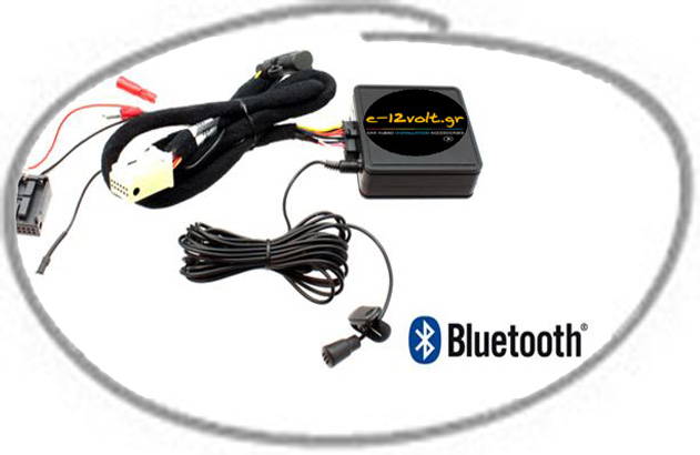 Bluetooth Streaming A2DP