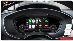 Navinc CarPlay-AUD-TT