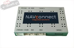 Navinc RC-PSA-DS7