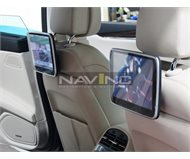 Rear Entertainment Maserati Quatroporte 2015 (beige)
