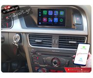 Audi no MMI Apple CarPlay & AndroidAuto